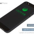 iphone_5s_sberbank