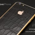 01-golden_iphone_6