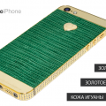 2_iphone_5_gold_crocodile-9
