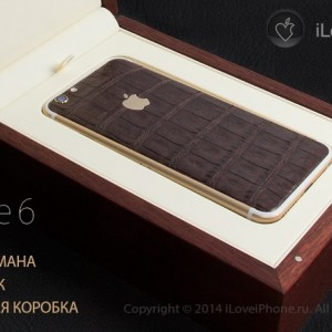 01-golden_iphone_01